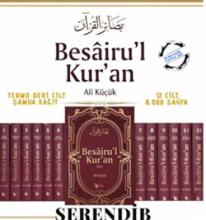 BESAİRUL KUR'AN TEFSİRİ